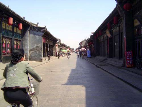 China: Pingyao picture 21
