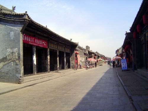 China: Pingyao picture 20