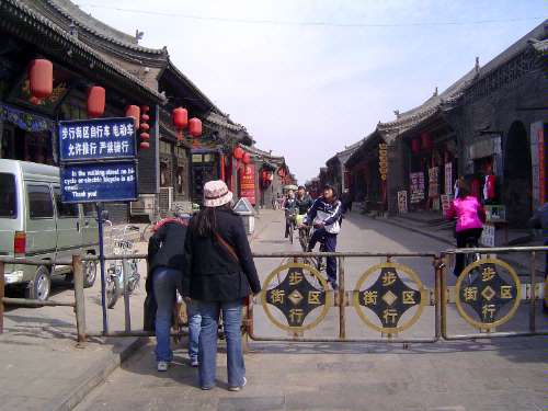 China: Pingyao picture 23