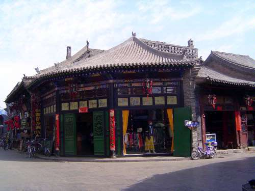 China: Pingyao picture 32