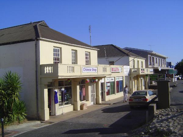 South Africa: Swellendam 4: Commercial Development picture 8